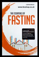 The Essentials of Fasting ( Guide to the nourishment of the soul ) Book Ramdham